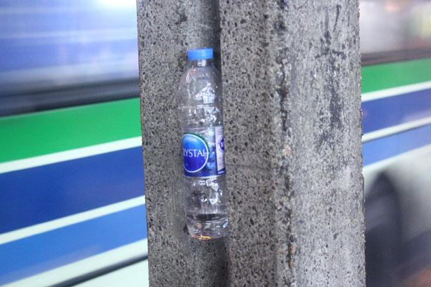 bottle-in-the-pole